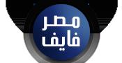 مصر فايف