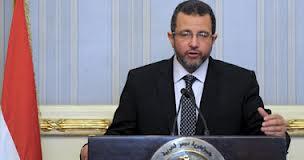 التشكيل الوزارى الجديد فى حكومة هشام قنديل مايو 2013