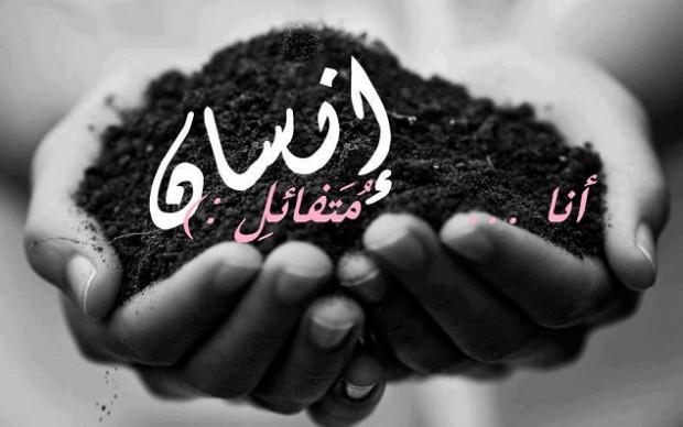 رباب محمد رأفت تكتب : أنا .. مُتفائِل