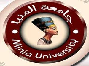 نتيجة كلية التجارة جامعة المنيا الترم الاول جميع الفرق 2013