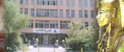 نتيجة كلية الاداب شبين الكوم جامعة المنوفية 2014