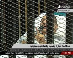 محاكمة مبارك اليوم السبت 13/4/2013 الجلسة الاولى يوتيوب
