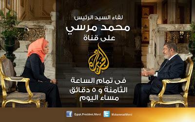 """لقاء الرئيس محمد مرسى على قناة الجزيرة """"فيديو"""""""