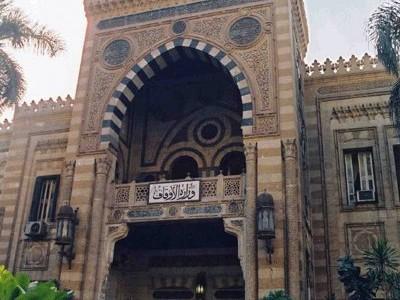وزارة الأوقاف المصرية – نتيجة مسابقة مديرى الإدارات الفرعية 2013