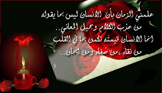 رسائل عتاب 2013 مصرية للحبيب للاصدقاء حزينه