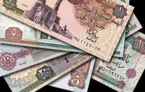 سعر الريال السعودى فى مصر اليوم 11/6/2013