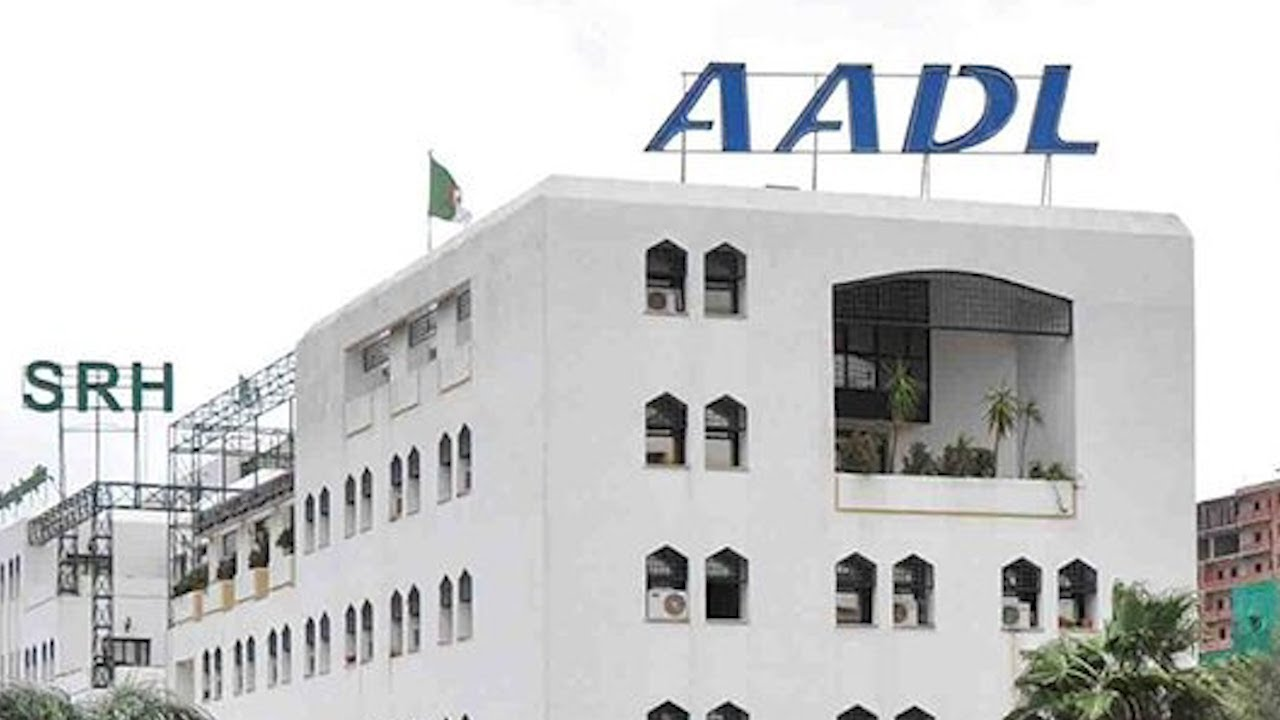 الوثائق المطلوبة للتسجيل في وكالة عدل inscription.aadl