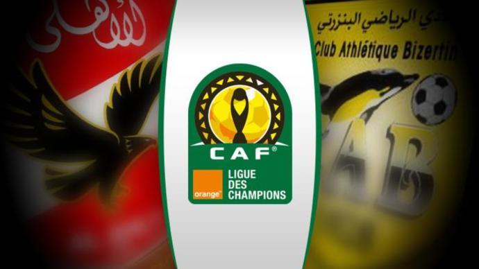 مباراة الأهلي والبنزرتي اليوم 5-5-2013 دوري أبطال أفريقيا
