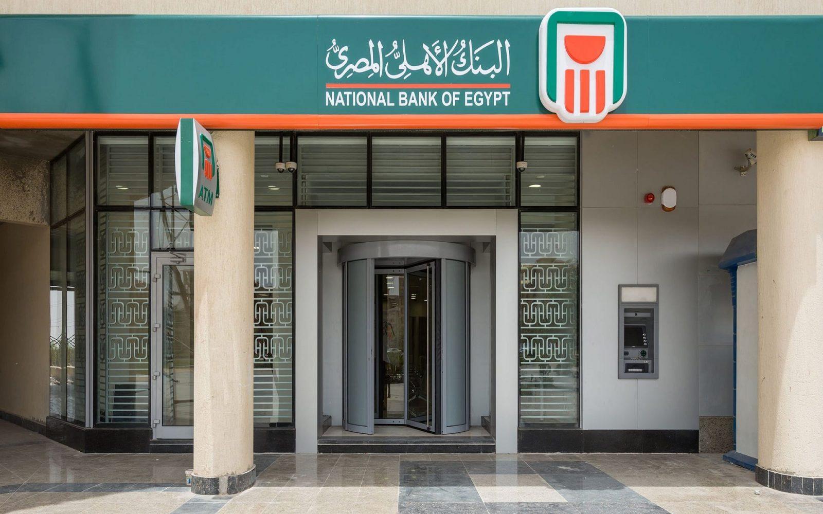 الجنيه يواصل الصعود أمام الدولار في تعاملات اليوم بالبنك الأهلي المصري
