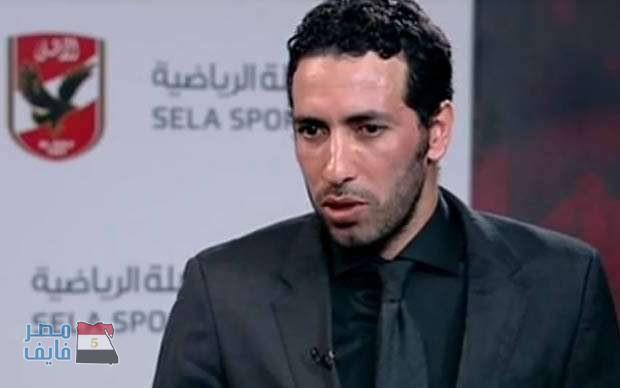 عاجل| قرار محكمة النقض بشأن طعن «محمد أبو تريكة»
