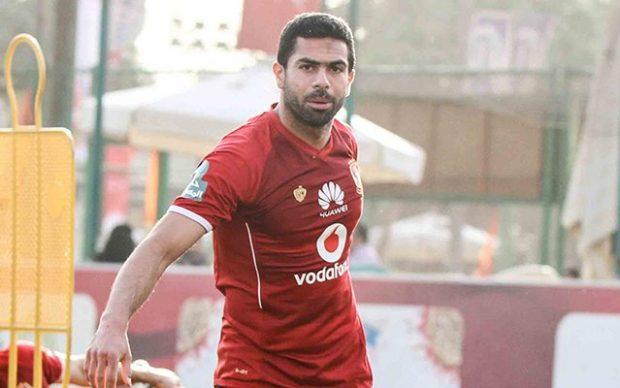 أحمد فتحي يوجه رسالة مؤثرة إلى جماهير النادي الأهلي