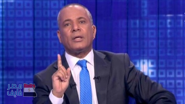 """أحمد موسى: """"5 نوفمبر الجاي هتحصل فيه فوضى وكوارث ربنا وحده للي يعلمها"""""""