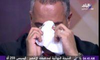 بالفيديو| «أحمد موسى» يبكي بحرقة خلال برنامجه ويُبدي استيائه.. تأثرًا مما أحدثه أحد الوزراء بأهله وناسه من تصريحات صادمة