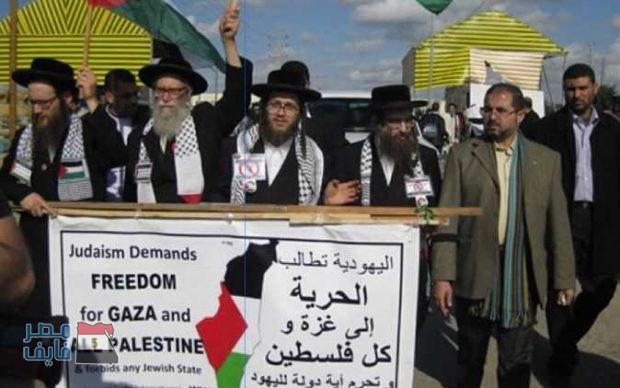 «حاخام يهودي» يُشارك في مؤتمر الأزهر العالمي لنصرة القدس