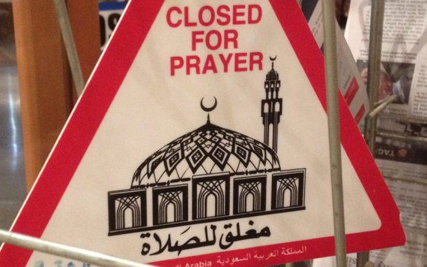 لأول مرة.. مطالبات بعدم إغلاق المحلات أثناء الصلاة بالسعودية
