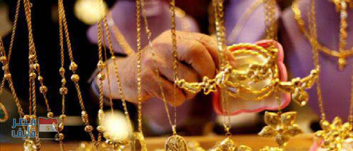 سعر الذهب اليوم والجرام عيار 21 يرتفع لمستوي قياسي جديد للأسباب الاتية