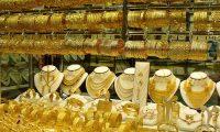 انخفاض أسعار الذهب اليوم الأربعاء 17-1-2018 فى مصر وعيار 21 يسجل 651 جنيها للجرام
