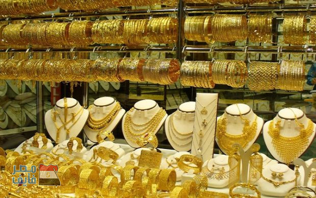 أسعار الذهب اليوم السبت 20-1-2018 فى مصر