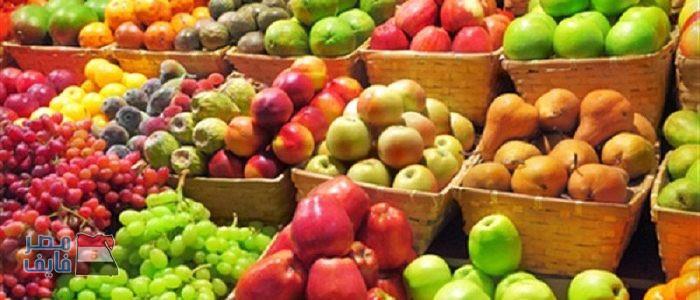 أسعار الفاكهة اليوم الأحد 14-1-2018