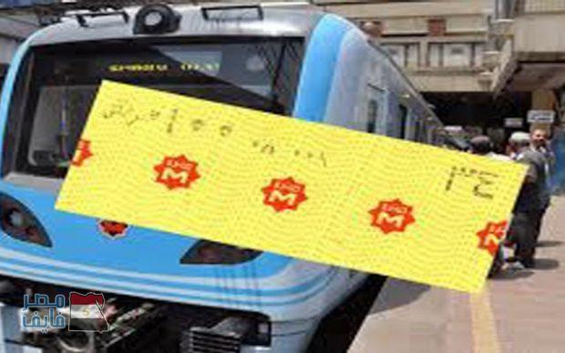 قرار صادم من المترو صباح اليوم للعديد من المواطنين واشتباكات مع الموظفين.. وأول رد فعل رسمي من المترو