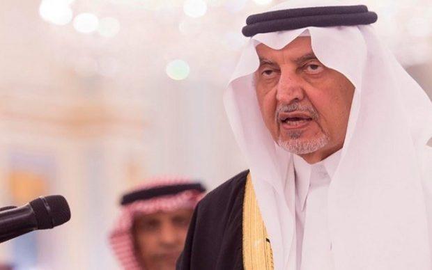 """بأوامر ملكية.. السعودية تعلن بداية التحقيقات في واقعة """"التحرش الجماعي"""""""