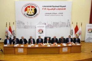 الهيئة الوطنية للانتخابات المصرية تعلن الجدول الزمني للانتخابات الرئاسية 2018 المقبلة