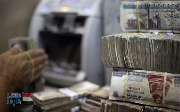 """""""مصر فايف"""" يعرض كيفية احتساب الفائدة على الشهادات البنكية الجديدة"""