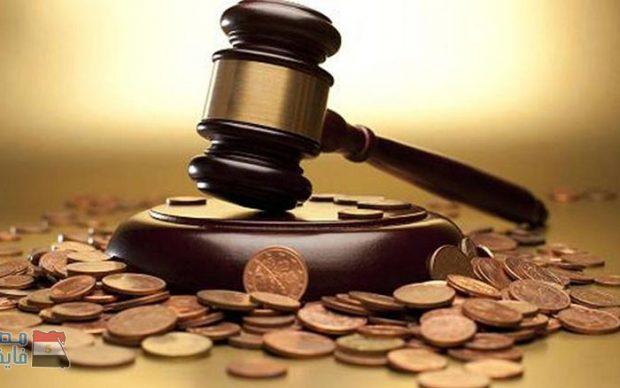 """""""التعليم"""" إحالة 8 مسئولين للمحاكمة بتهمة الاستيلاء على المال العام"""