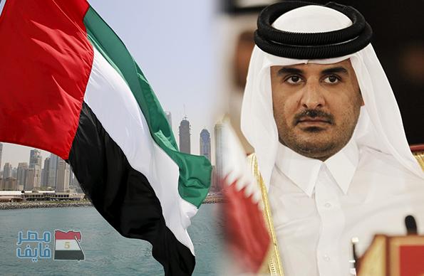 قطر تشكو الإمارات لمجلس الأمن والأمم المتحدة