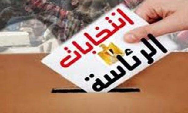 """فتوى دار الافتاء المصرية """" المقاطع للانتخابات آثم شرعا"""" تثير جدلا فقهيا في مصر"""