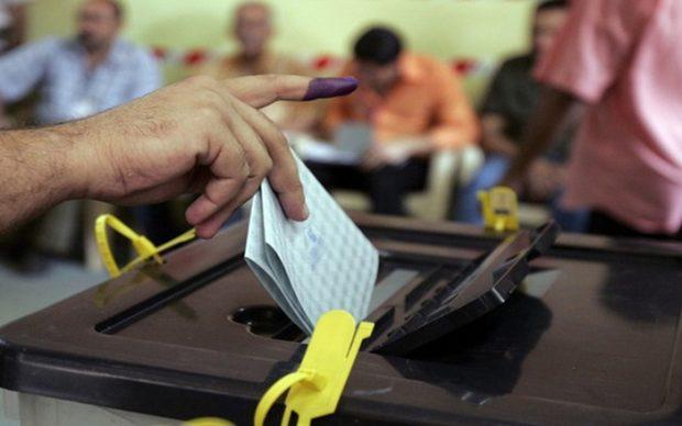 هؤلاء ممنوعون من الترشح لانتخابات رئاسة الجمهورية