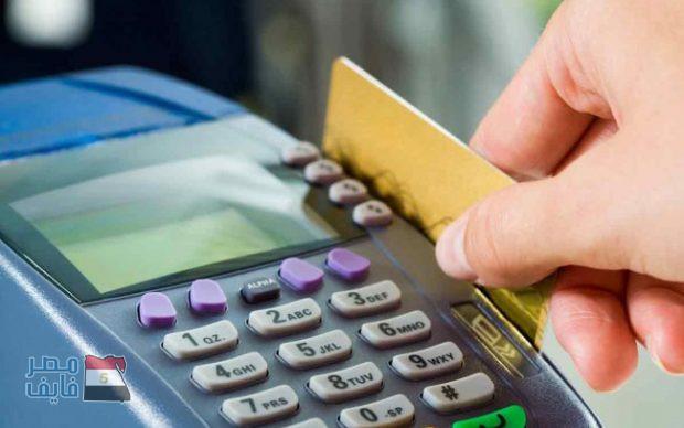 حذف 4 مليون مواطن من البطاقات التموينية تعرف على الفئات التي سيتم حذفها خلال أيام
