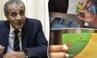 بعد إعلانها بدء استخراج أول دفعة بطاقات التموين عبر المحمول.. 9 خطوات تُنهي معاناة المواطنين وتحقق حلم استخراجها من المنزل