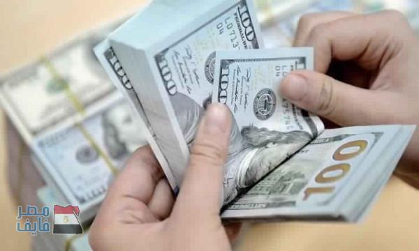 سعر الدولار الأمريكي اليوم السبت مقابل الجنيه المصري بالسوق السوداء وأكثر من 20 بنك