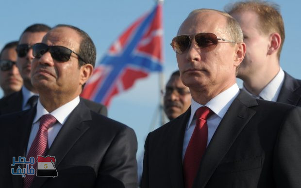 مرسوم هام وعاجل من الرئيس الروسي بشأن «مصر» والتنفيذ أول أبريل