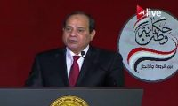 رسمياً.. الرئيس السيسي يعلن ترشحة لفترة رئاسية ثانية ويشدد على ضرورة قيام المواطنين بهذا الأمر