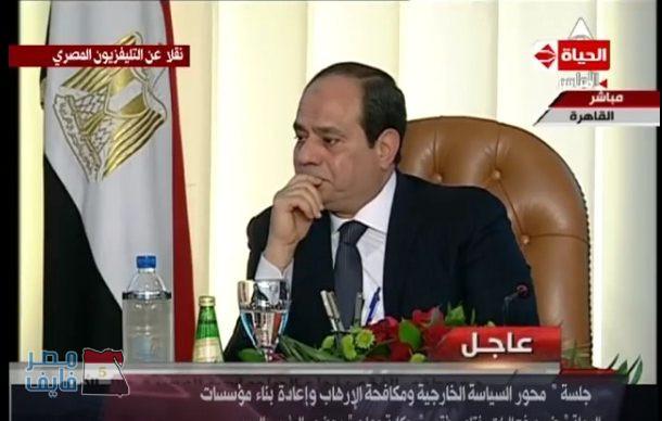 """«الفقي» للرئيس «السيسي»: """"أعطاك الشعب المصري ما لم يعطيه لاحد من قبل"""".. (فيديو)"""