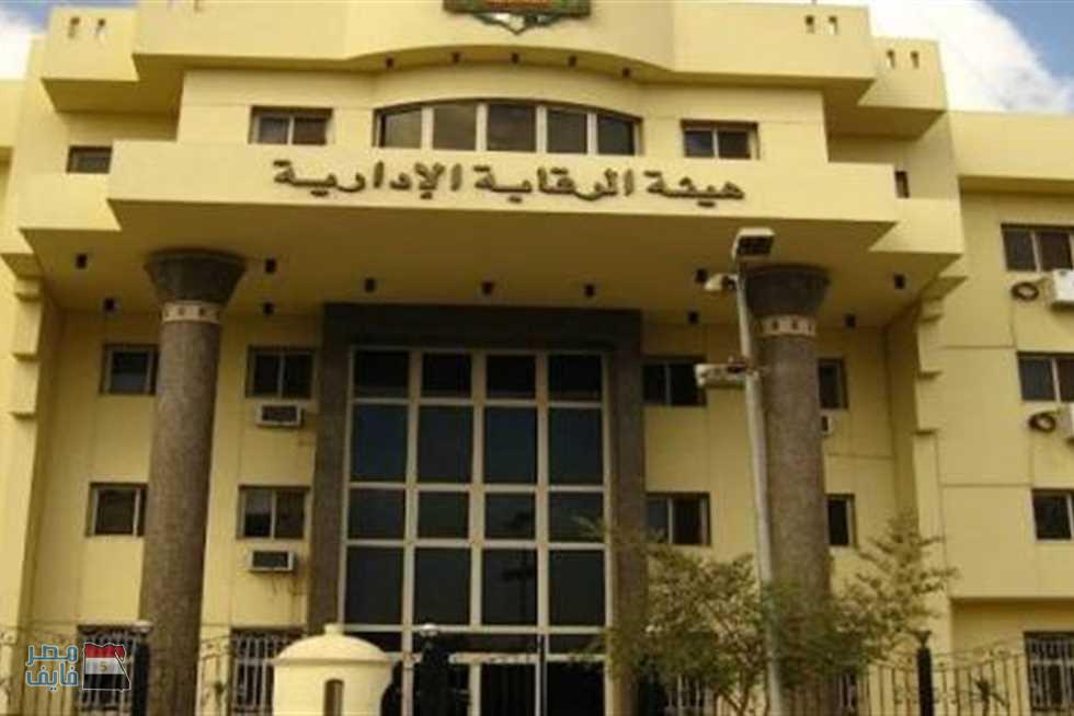 الرقابة الإدارية تُلقي القبض على أمين عام المجلس الأعلى للإعلام.. إليكم التفاصيل