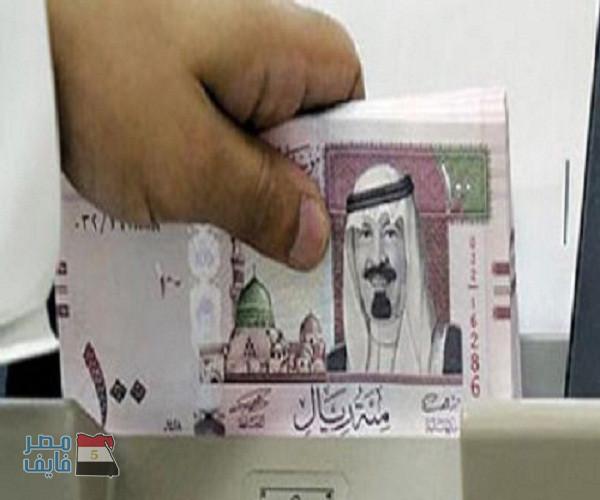 سعر الريال السعودي اليوم الأربعاء مقابل الجنيه المصري بالسوق السوداء والبنوك المحلية