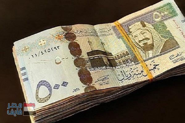 سعر الريال السعودي اليوم مقابل الجنيه بالسوق السوداء والبنوك عقب تراجع أسعار البيع والشراء خلال الـ 48 ساعة الأخيرة