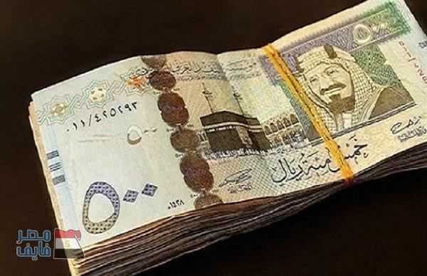 سعر الريال السعودي يتراجع أمام الجنيه المصري بتعاملات السوق السوداء والبنوك المحلية