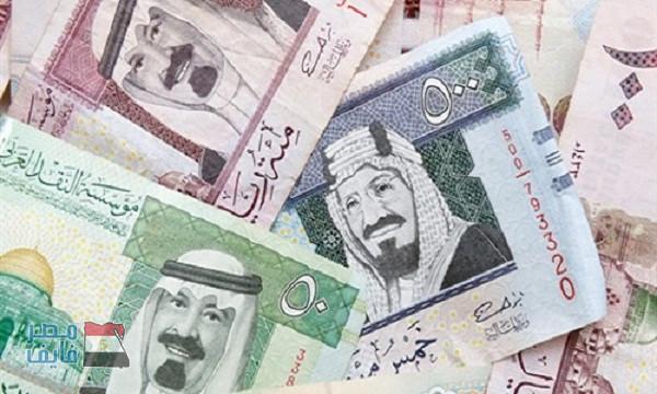 سعر الريال السعودي اليوم مقابل الجنيه المصري في السوق السوداء والبنوك المحلية