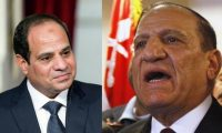 جنرالي الجيش المصري وجهاً لوجه في الانتخابات الرئاسية