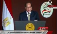 شاهد| الرئيس «السيسي» يزف أخبار سارة تُسعد العديد من المصريين