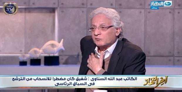 عبد الله السناوى: خالد علي حصل حتى الأن على 22 ألف توكيل و سامي عنان تجاوز 20 ألف توكيل