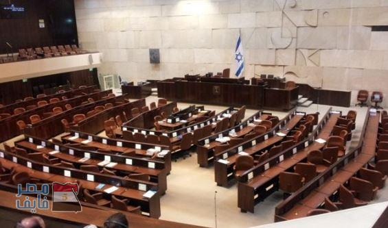 إسرائيل تشدد قيود التخلي عن أي جزء من القدس لصالح الفلسطينيين في المستقبل