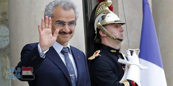 """صحيفة بريطانية تكشف عن سبب دخول الوليد بن طلال إلى """"سجن الحائر"""""""