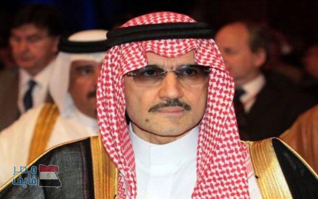صحيفة بريطانية: نقل الملياردير السعودي الوليد بن طلال إلى سجن الحائر المشدد