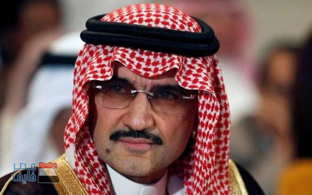 """بعد صموده ورفضه التسوية.. حقيقة نقل «الوليد بن طلال» لسجن """"الحاير"""" شديد الحراسة"""