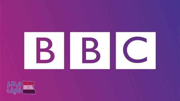 بالصور| تغريده عاجلة مثيرة للجدل من الشبكة البريطانية «بي بي سي» على تو يتر